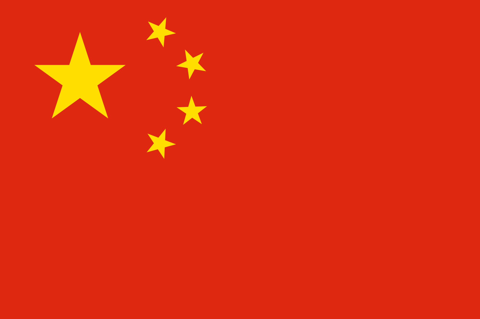 2000px Flag of the Peoples Republic of Chinasvg